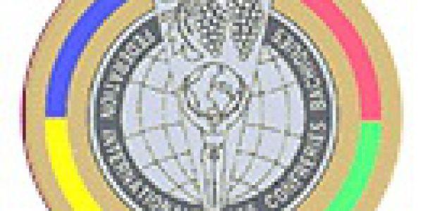 FICB Világkongresszus